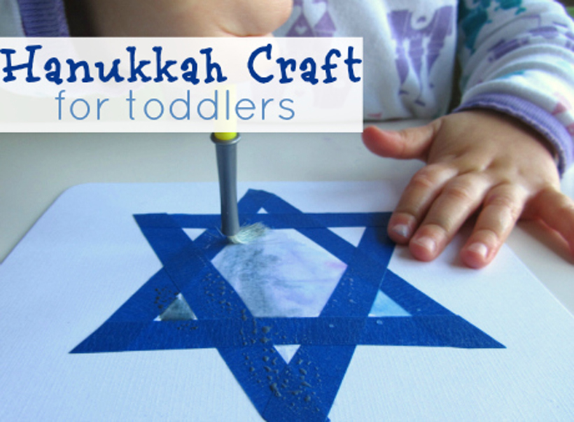 Hanukkah craft for toddlers and older kids too melissa for Menorah arts and crafts
